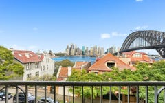 302/88 Kirribilli Avenue, Kirribilli NSW