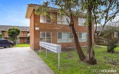 22/1 Hatfield Court, West Footscray VIC
