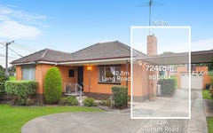 27 Tuhans Road, Mount Waverley VIC