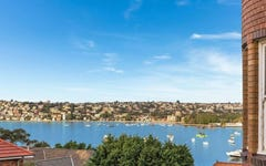 5/1 Wyuna Road, Point Piper NSW