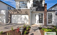 47B Wilpena Avenue, Vale Park SA