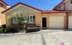3/221A Waterworth Drive, Mount Annan NSW