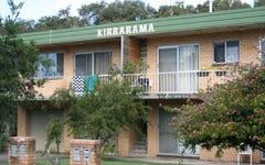 6/34 Coolangatta Road, Kirra QLD