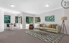 13/5 Fig Tree Avenue, Abbotsford NSW