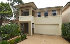 11 Coral Pea Court, Mount Annan NSW