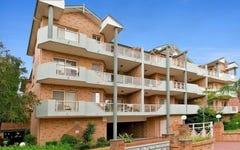 1/5-9 Trafalgar Street, Brighton Le Sands NSW