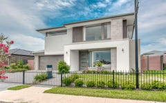 10 Myer Way, Oran Park NSW