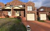 81A Allambie Road, Edensor Park NSW