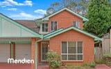 19b Kimberley Court, Bella Vista NSW
