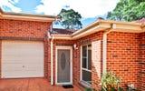 5/139 Targo Road, Girraween NSW