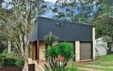 25 Atherton Close, Rankin Park NSW