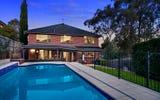 7 Harvard Circuit, Rouse Hill NSW