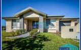 1 Dietrich Close, Rutherford NSW