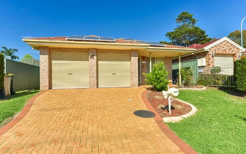 4 Webb Place, Minto NSW 2566