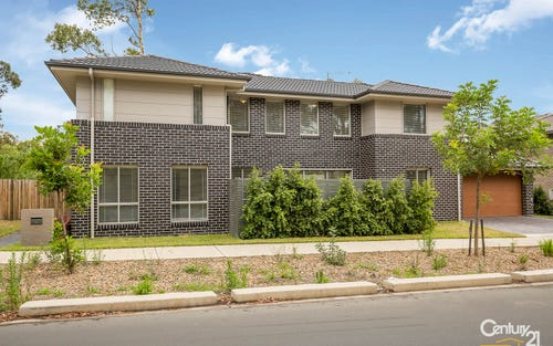 2 Hillview Road, Kellyville NSW 2155