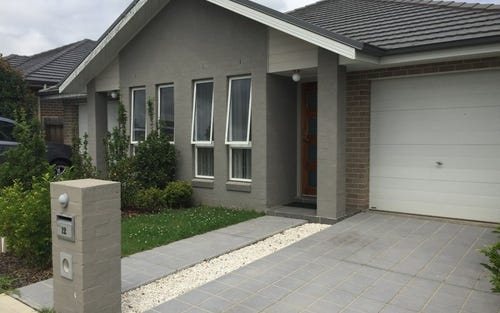 Address available on request, Ingleburn NSW