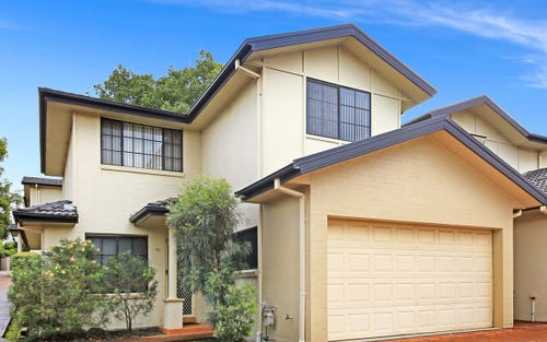 10/4-8 Murray Street, Northmead NSW