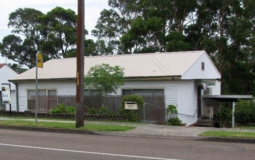 Room 1/222 Sandgate Road, Shortland NSW