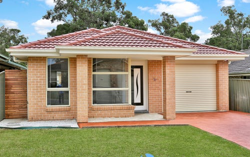 1A Moss Place, St Helens Park NSW 2560