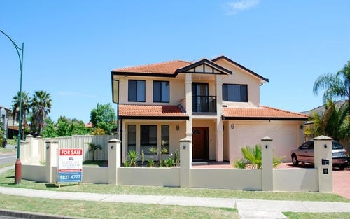 2 Bird Way, West Hoxton NSW 2171