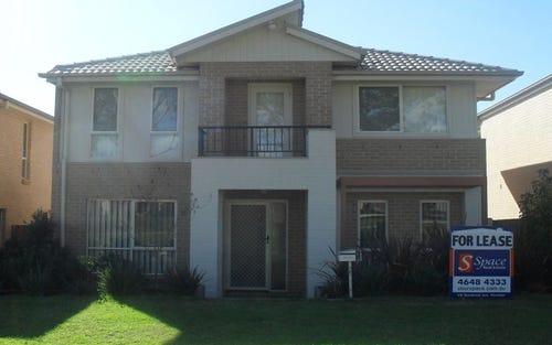 33 Irvine Street, Elderslie NSW