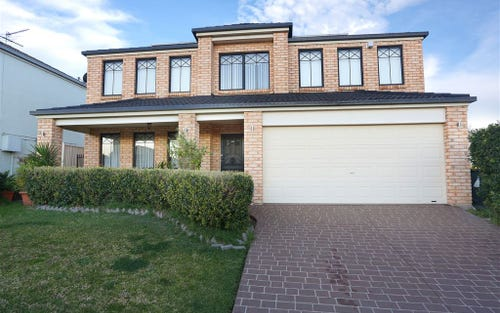 5 Lilac Pl, Quakers Hill NSW 2763