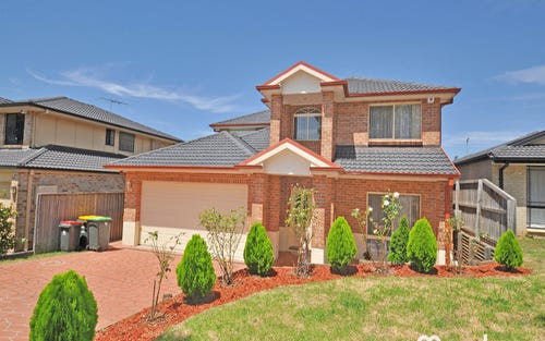 18 Fernleaf Ave, Beaumont Hills NSW