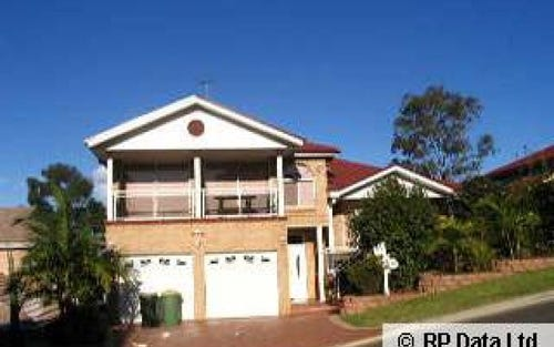 2a Bernoth Place, Edensor Park NSW