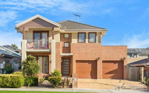 185 Longhurst Road, Minto NSW 2566