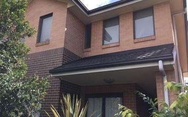234a Mount Annan Drive, Mount Annan NSW