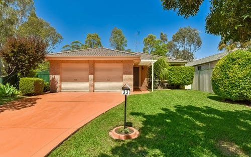 33 Outram Place, Currans Hill NSW 2567