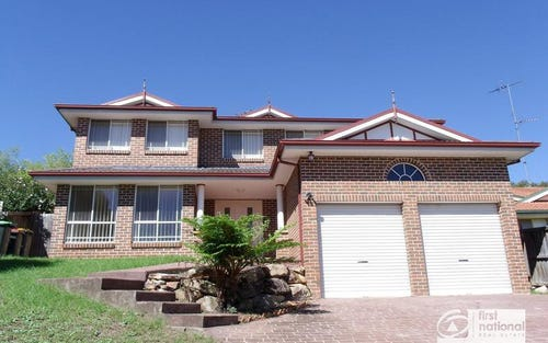 7 BUSHVIEW DRIVE, Kellyville NSW