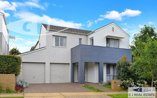 39 .Henricks Ave, Newington NSW