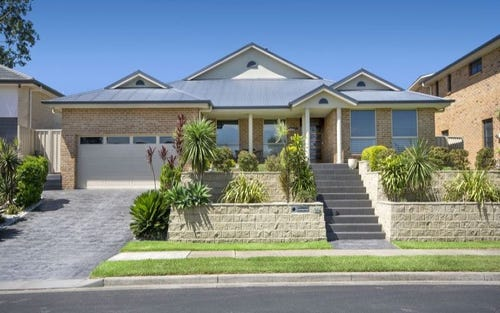 80 Constitution Drive, Cameron Park NSW 2285