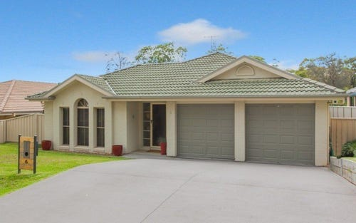 6 Styles Close, Fletcher NSW