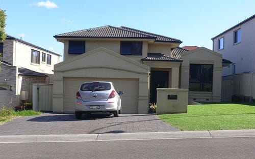 3 Hallen Pl, West Hoxton NSW 2171