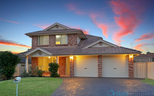 1 Taringa Avenue, Kellyville NSW