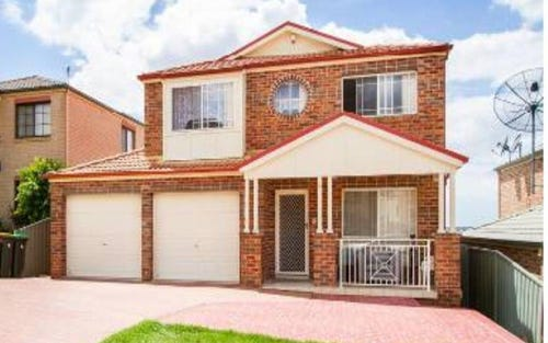 5 Gerada Pl, West Hoxton NSW 2171