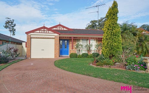 20B Bird Place, St Helens Park NSW 2560