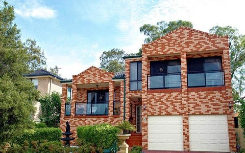 37 Aleppo St, Quakers Hill NSW 2763