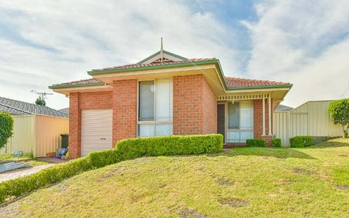 4 St Paul Place, Blair Athol NSW 2560