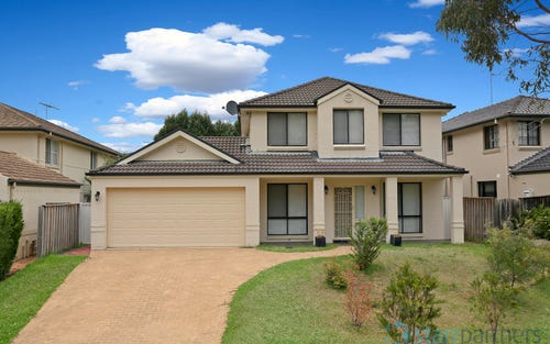 9 Mailey Cct, Rouse Hill NSW