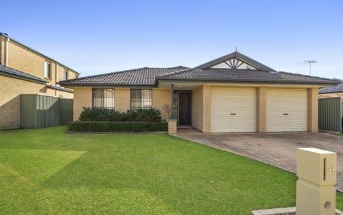 4 Dienelt Close, Glenwood NSW