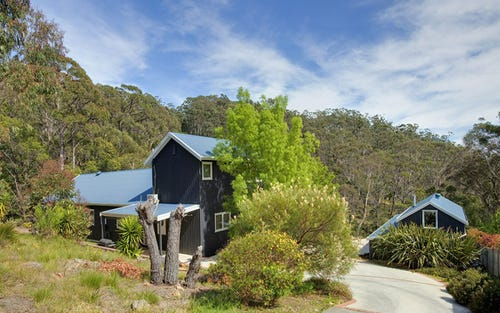 205 Oxley Drive, Mittagong NSW 2575