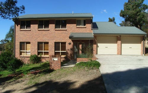 21 The Terrace, Watanobbi NSW