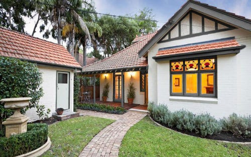 .12 Erith St, Mosman NSW 2088