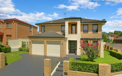 35 Cayden Ave, Kellyville NSW