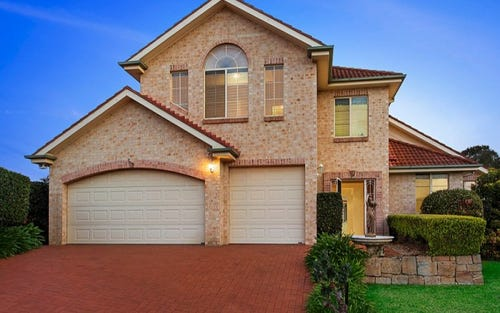 8 Cubby Close, Castle Hill NSW 2154