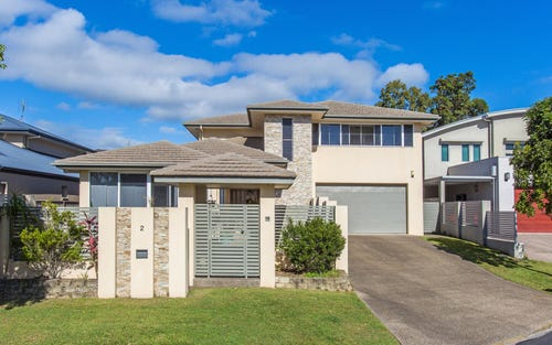 2 Fairmont Court, Banora Point NSW 2486