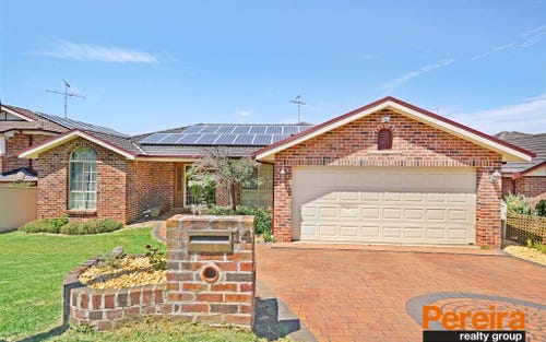 14 Mueller Way, Mount Annan NSW